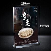 A4强磁台签亚克力水晶台签POP展示牌强磁台卡台牌桌牌21*29.7 808