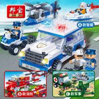 邦宝积木小颗粒益智塑料拼插儿童警察男孩玩具城市消防飞机车船