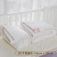 宝宝觉觉儿童棉被宝宝新生婴儿棉花被芯棉幼儿园被子薄春夏季