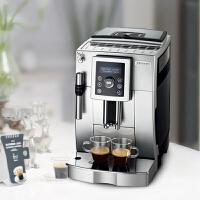 【当当自营】Delonghi/德龙 ECAM23.420.SB 家用全自动咖啡机进口意式现磨