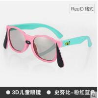 韩版个性卡通儿童3d眼镜偏光不闪式  轻盈舒适耐用电视近视通用眼睛