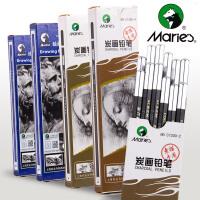 马利牌14b12b素描铅笔套装软中硬炭笔2h4b6b8b软碳专业马力绘画初学者学生用美术用品工具画画成人绘图画笔
