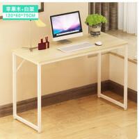 空大电脑桌台式桌家用简约现代钢木办公桌笔记本书桌简易写字桌子