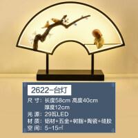 现代新中式台灯 床头台灯卧室温馨中式灯具创意个性铁艺书房台灯 按钮开关