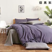 纯色床上四件套全棉纯棉床单被套简约15m宿舍三件套单人床上用品 紫色 烟熏紫