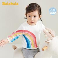 【5折价:79.5】巴拉巴拉婴儿毛衣打底衣女童针织衫宝宝线衫儿童时尚彩虹毛衫洋气