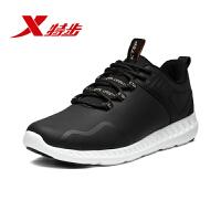 特步女鞋运动鞋轻便软底跑步鞋加厚保暖女士休闲鞋882418329516