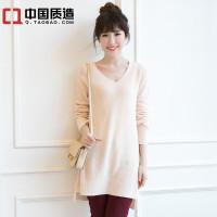 秋冬新款正品女装中长款V领纯山羊绒衫修身保暖打底套头针织毛衣