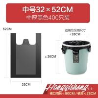 黑色垃圾袋家用加厚中大�手提式批�l一次性背心袋塑料袋�N房超大 加厚