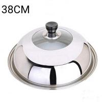 锅盖钢化玻璃盖不锈钢圆钮立式炒锅盖子通用组合式可视炒菜锅具盖