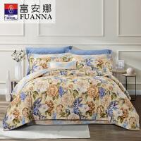 富安娜家纺四件套全棉纯棉被套床单四季三件套床上用品套件