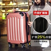 行李箱女旅行箱拉杆箱皮箱密码箱学生书包20小24寸男18寸28寸