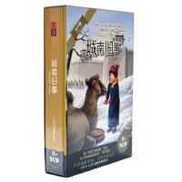 正版儿童教育cd碟片城南旧事CD儿童故事cd碟少儿故事CD碟片5CD+书