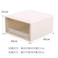 塑料抽屉式收纳柜宝宝衣柜婴儿柜子儿童衣物储物柜组合整理收纳箱 40面宽 灰白透明40*40*21CM 1层