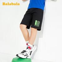 巴拉巴拉儿童裤子男童短裤休闲中裤2020新款夏装中大童薄款运动潮