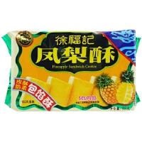 徐福记 凤梨酥 草莓酥 香橙酥 182g 袋装 包馅酥 多种口味选择