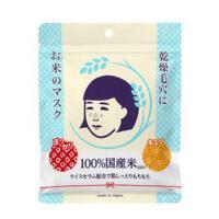 ISHIZAWA LABS/石泽研究所毛穴抚子日本国产大米面膜10片装