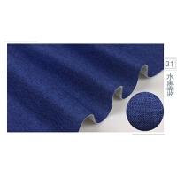 加厚亚麻面料纯色沙发布料棉麻帆布细麻软硬包抱枕桌布工程背景布 乳白色 31#水墨蓝