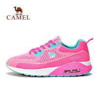 camel骆驼户外女款越野跑鞋 减震透气防滑女士运动鞋