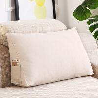 居家抱枕靠垫 客厅沙发靠背垫 三角靠垫腰枕 飘窗护腰靠枕可拆洗 70X35X20cm