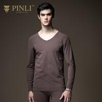 PINLI品立2020冬季新款男装V领套装打底保暖内衣两件套B204338819