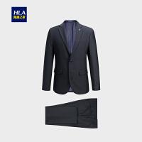HLA/海澜之家商务修身仿毛套装2018秋季新品绅士套西男