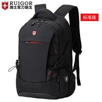 双肩包男士瑞士军刀瑞戈旅行背包女中学生书包休闲电脑旅游包