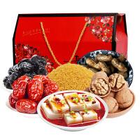 汉馨堂 年货大礼包 坚果 蜜饯果干礼盒 春节新年零食礼包 2198g/盒