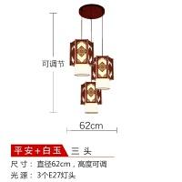 中式古典木艺羊皮小吊灯中国风仿古阳台灯具中式茶楼复古餐厅吊灯