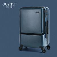 古思图商务前置口袋拉杆箱女万向轮登机行李箱铝框旅行箱男20寸
