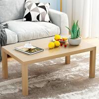 亿家达茶几现代简约客厅茶桌茶台小户型创意长方形桌子多功能方桌
