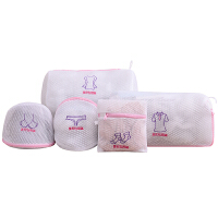 洗衣袋衣物护洗袋细网组合套装洗衣机网袋内衣文胸防变形5件套 护洗袋5件套