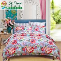 富安娜家纺圣之花床上用品纯棉四件套春夏全棉床单套件花漾映彩