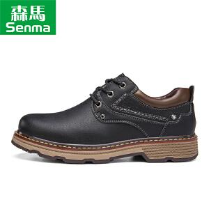 森马春秋男鞋 潮流复古时尚休闲运动厚底系带大头工装鞋板鞋