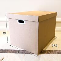纸质收纳箱有盖大号搬家整理箱衣服被子储物纸箱周转箱满 含垫板和塑料扣手(N2除外)
