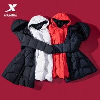 特步羽绒服女2019冬季新款中长款外套连帽保暖抗寒防风长款上衣881428199168