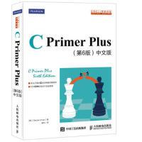 正版图书 C Primer Plus 第6版 中文版 [美]史蒂芬・普拉达(Stephen Prata) 9787115390592 人民邮电出版社