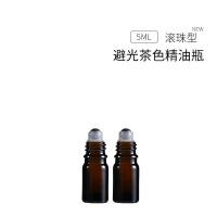 【家装节 夏季狂欢】棕色玻璃避光滚珠瓶分装瓶精华液精油瓶小空瓶香水按摩走