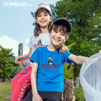 探路者童装 春夏户外儿童通款快干弹力短袖T恤