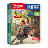 迪士尼流利阅读 玩具总动员(4册)