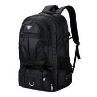双肩包70升大容量户外旅行背包男女登山包旅游行李包多功能大包
