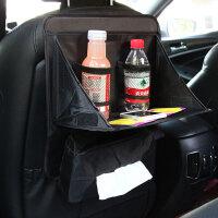 汽车椅背餐桌 车载收纳盒 多功能椅背收纳袋 挂袋 车用座椅置物袋