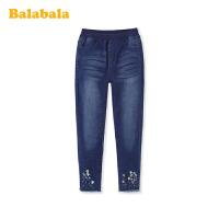 巴拉巴拉女童牛仔裤2020新款春装儿童裤子中大童休闲小脚裤弹力女