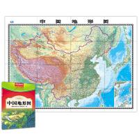 中国地形图 盒装折叠版,大比例尺1:450万地图,大幅对开图