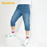 【3件4折价:59.96】巴拉巴拉男大童裤子牛仔裤弹力夏装2020新款儿童七分裤童装中大童