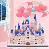 乐高积木女孩系列迪士尼公主城堡成年高难度立体益智动脑拼装玩具