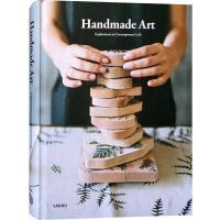 Handmade Art 手工艺术 DIY手工饰品装饰品软装陈设艺术书籍