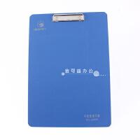 马利G6608防水速写板速写夹写生夹防水板夹画板夹写字板黑蓝色8K