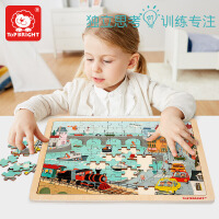 特宝儿木质拼图儿童智力开发玩具益智男孩女3-6岁幼儿园拼图木制