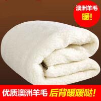 羊毛床垫软垫加厚保暖 羊毛床垫1.8m床褥加厚保暖垫被1.5垫背冬季褥子羊羔绒毡垫子软垫 白色--加厚更保暖 0°都不